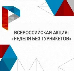 http://schoolsar48.ucoz.ru/Den_zaschitnika/d8a0ea7eb342a5b4a3faa92f3c6ffb2c.jpg